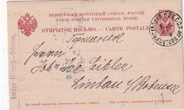 RUSSIE 1899   ENTIER POSTAL/GANZSACH/POSTAL STATIONERY CARTE DE ODESSA POUR LINDAU - Stamped Stationery