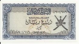OMAN 1/4 RIAL ND1977 UNC P 15 - Oman