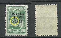 ESTONIA Estland 1941 Michel 8 II PF V Pernau Pärnu ERROR Abart MNH - Estonie