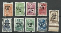 ESTLAND Estonia German Occupation 1941 Pernau Pärnu 9 Stamps From Set MNH - Bezetting 1938-45