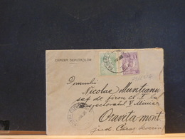 79/638A    LETTRE ROUMANIA - 1918-1948 Ferdinand, Carol II. & Mihai I.