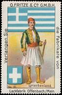 Offenbach/Main: Griechenland Flagge Reklamemarke - Erinnophilie