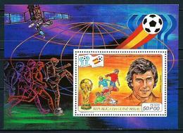Guinea-Bisáu Nº HB-27 Nuevo - Guinea-Bissau