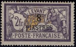 LEVANT 22 * MLH Type Merson [ColCla] CV 22,50 € - Oblitérés
