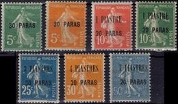 LEVANT 28 à 34 ** MNH Type Semeuse Avec Fond Plein [ColCla] CV 12,20 € - Used Stamps