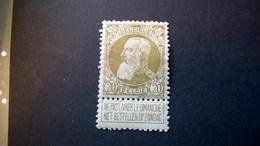 Cob 75* De 1905 Valeur Catalogue Cob 2019 : 35,00  Vendu à 15% - 1905 Grosse Barbe