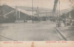 Athènes - Le Stade  - Scan Recto-verso - Griechenland
