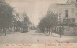 Athènes - Rue Philellènes  - Scan Recto-verso - Greece