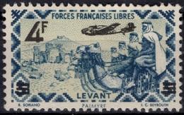 LEVANT Poste Aérienne 10 * MLH Méharistes Devant Les Ruines De Palmyre Surcharge  [ColCla] CV 2,10 € - Used Stamps