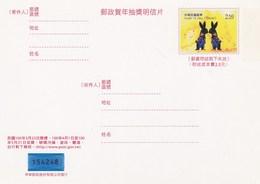 Taiwan Entier Postal - 1945-... République De Chine