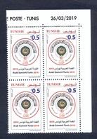 Tunisie 2019- Coin Daté Sommet Arabe Tunisie 2019 - Tunisia