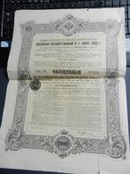 8e) TITOLO OBBLIGAZIONE GOVERNO IMPERIALE RUSSO TITOLO DI STATO 1909 - Russia