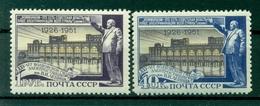 URSS 1951 - Y & T N. 1596/97 - Station Hydroélectrique Lénine - 1923-1991 UdSSR