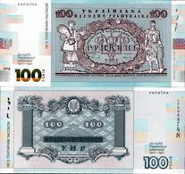 Ukraine 2018 - 100 Hryven Pick NEW UNC COMMEMORATIVE - Oekraïne