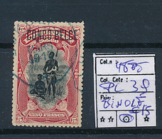 BELGIAN CONGO 1909 ISSUE PRINCES COB 48PT PLATE 39 MINOR FAULTS ON THE BACK - Belgian Congo