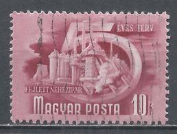 Hungary 1951. Scott #946 (U) Heavy Industry * - Oblitérés