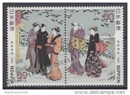 Japan - Japon 1982 Yvert 1409-10, Philatelic Week - MNH - 1926-89 Emperador Hirohito (Era Showa)