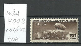 RUSSLAND RUSSIA 1931 Michel 400 B MNH - 1923-1991 URSS