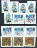 Tonga 1977 Captain Cook Farewell Bicentennial Self Adhesive Set 13 Postage Airs & Officials Complete VFU - Tonga (1970-...)