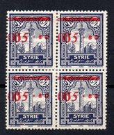!!! PRIX FIXE : SYRIE, BLOC DE 4 DU N°188 AVEC SURCHARGE DOUBLEE NEUF * - Syria (1919-1945)
