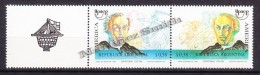 Argentina 1992 Yvert 1798- 99, America UPAEP - Christopher Columbus - MNH - Argentinien