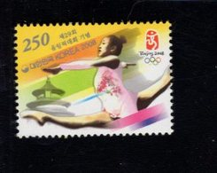 744508913 POSTFRIS  MINT NEVER HINGED EINWANDFREI SCOTT 2287 SUMMER OLYMPICS BEIJING 2008 - Corée Du Sud