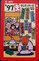 Telefonkarte Japan - Jahr Des Büffels 1997 - Sternzeichen,Zodiac - 231-195 - Zodiaco