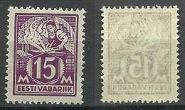 ESTLAND Estonia 1925 Michel 58 MNH - Estland