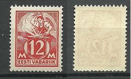 ESTLAND Estonia 1925 Michel 57 IV (dickes Papier) MNH - Estonie