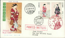 FDC Japan 1980, Philatelic Week, Michel 1421-1422 (2736) - FDC