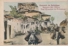 CPA - Grèce - Souvenir De Salonique - Tour Byzantine De Forteresse - Grecia