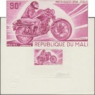 Mali 1976 Y&T 267. Épreuve D'artiste. Motocyclisme, Moto Guzzi 254 (Italie). Motard Casqué - Motorbikes