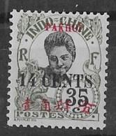 Pakhoi N°60** - Pakhoï (1903-1922)