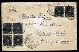 A6013) DR Infla Brief Nordenstadt 31.05.23 N. Detroit / USA MeF Mi.209 (6) - Briefe U. Dokumente