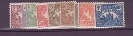 Madagascar  N 8 à 16** Taxe - Madagascar (1889-1960)