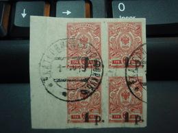 Bloc De Quatre Timbres Filande  Noytobar Mapka, à Identifier - Used Stamps