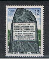 CAMERUN:  1965  LAPIDE  -  12 Fr. POLICROMO  N. -  MICHEL  422 - Camerun (1960-...)