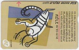 ISRAEL B-836 Hologram Bezeq - Signs Of Zodiac, Scorpio - 927A - Used - Israel