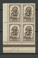 Estland Estonia 1941 German Occupation Pernau Michel 10 II As 4-block MNH Nice Corner Exemplar - Estland