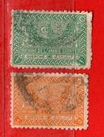 (Us.3) ARABIA SAUDITA °-1934-43 - Série Courante .Yvert. 115 -117 . Usato.  Vedi Descrizione - Arabia Saudita