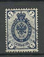 FINLAND FINNLAND 1891 Michel 39 O - 1856-1917 Administration Russe