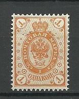 FINLAND FINNLAND 1891 Michel 35 * - Neufs