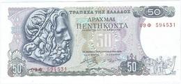 Grecia - Greece 50 Dracmas 8-12-1978 Pk 199 A UNC - Greece