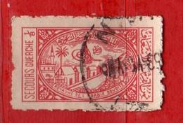 (Us.3) ARABIA SAUDITA °- 1950 - Bienfaisance. Ospedale. 1/8 .Yvert. 5 . Usato.  Vedi Descrizione - Arabia Saudita