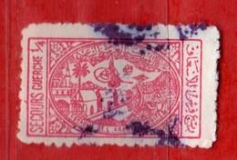 (Us.3) ARABIA SAUDITA °- 1956 - Bienfaisance. Ospedale. 1/4 .Yvert. 8 . Usato.  Vedi Descrizione - Arabia Saudita