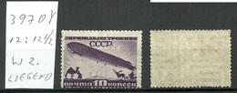 RUSSLAND RUSSIA 1931 Michel 397 D Y (*) - 1923-1991 UdSSR
