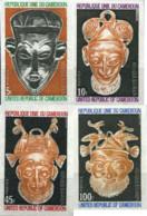 Ref. 194552 * NEW *  - CAMEROUN . 1973. MASKS. MASCARAS - Camerún (1960-...)