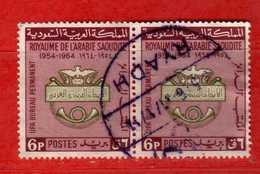 (Us.3) ARABIA SAUDITA - ARABIE SAOUDITE°- 1966 -  .Yvert. 259 . Usato.  Vedi Descrizione - Arabia Saudita