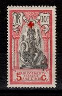 Inde - YV 47 N** - India (1892-1954)