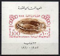 Egypte - Bloc Feuillet - 1960 - Yvert : BF 11 **  - Jeux Olympiques De Rome - Blocs-feuillets